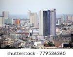 jakarta  java   indonesia  ... | Shutterstock . vector #779536360