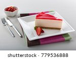 delicious cheesecake with... | Shutterstock . vector #779536888
