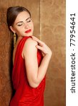 young beautiful woman with red... | Shutterstock . vector #77954641
