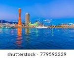 hyogo japan   november 24  2017 ... | Shutterstock . vector #779592229