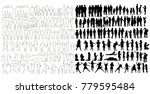 collection of silhouettes of... | Shutterstock . vector #779595484