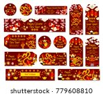 chinese new year tag and asian... | Shutterstock .eps vector #779608810
