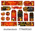 chinese new year tag with... | Shutterstock .eps vector #779609263