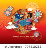 2018 chinese new year  year of... | Shutterstock .eps vector #779610283