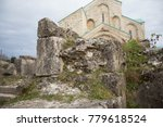 Ruins Of Old Castle. Ancient...