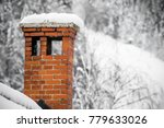 close up on red brick chimney... | Shutterstock . vector #779633026