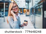 coffee break. young smiling...   Shutterstock . vector #779648248
