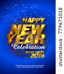new year flyer  2018  | Shutterstock .eps vector #779671018