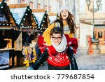 holidays  vacation  love and... | Shutterstock . vector #779687854