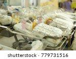 Newborn Baby In Hospital In...