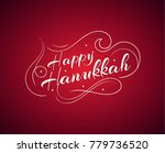 happy hanukkah inscription... | Shutterstock .eps vector #779736520