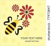 Ecology House  Ladybug