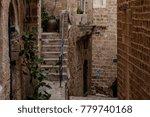 stone old city jaffa in tel aviv   Shutterstock . vector #779740168