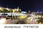 traffic at jaffa street and... | Shutterstock . vector #779740720