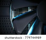 efficient cooling system for... | Shutterstock . vector #779744989