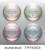 vector glass web banners set of ... | Shutterstock .eps vector #779752423