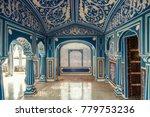 jaipur  rajasthan  india ... | Shutterstock . vector #779753236