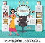 female hairdresser invites for... | Shutterstock .eps vector #779758153