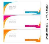 banner template set vector... | Shutterstock .eps vector #779765080