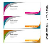 banner template set vector... | Shutterstock .eps vector #779765083