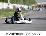 bacau  romania   may 21 ... | Shutterstock . vector #77977378