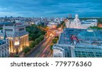 madrid day to night transition... | Shutterstock . vector #779776360