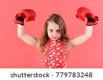 victory  champion  winner.... | Shutterstock . vector #779783248