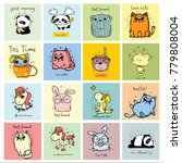 set of vector kid's cards with... | Shutterstock .eps vector #779808004