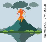 volcano eruption with lava