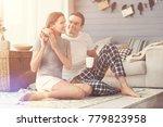 so interesting. wonderful... | Shutterstock . vector #779823958