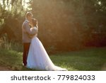 just married loving hipster... | Shutterstock . vector #779824033