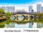 architectural landscape on the... | Shutterstock . vector #779844454
