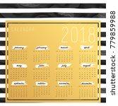 vector of 2018 new year...   Shutterstock .eps vector #779859988