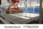factory for production of...   Shutterstock . vector #779862904