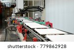 ceramic tile making machine....   Shutterstock . vector #779862928