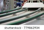 factory for the production of... | Shutterstock . vector #779862934