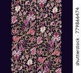 seamless vector border floral... | Shutterstock .eps vector #779866474
