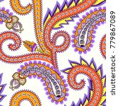 seamless pattern with orange... | Shutterstock .eps vector #779867089