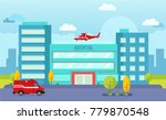 hospital building vector | Shutterstock .eps vector #779870548