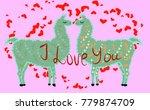 two lovers  kissing llamas... | Shutterstock .eps vector #779874709