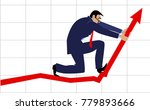 businessman bending a graph... | Shutterstock .eps vector #779893666