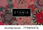 ethnic banners template with... | Shutterstock .eps vector #779894476