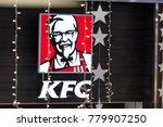 yekaterinburg  russia  ...   Shutterstock . vector #779907250