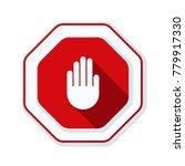 hand block ads sign illustration | Shutterstock .eps vector #779917330