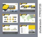 company presentation templates... | Shutterstock . vector #779923720