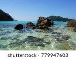 a large bay chong khad bay ... | Shutterstock . vector #779947603