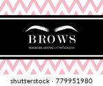 beautiful hand drawing eyebrows ... | Shutterstock .eps vector #779951980