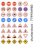 road signs icon collection | Shutterstock .eps vector #779954980