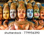 religious masks ins a temple in ... | Shutterstock . vector #779956390
