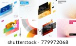 abstract vector design elements ... | Shutterstock .eps vector #779972068